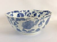 Chinese Blue and White Porcelain Bowl Plate 17.5cm