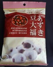 Japanese Style Red Bean Mochi Daifuku Rice Cake sweet dessert sweets snack lady