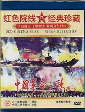 Song of the Chinese Revolution Deng Xiaoping DVD Red Cinema Classics R0 NEW