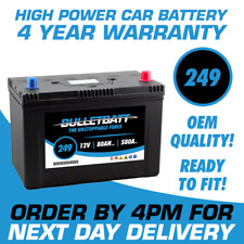 battery for nissan x trail 2004