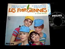 LES PARISIENNES/L'ARGENT NE FAIT PAS LE BONHEUR/FRENCH 60'S BEAT GIRL/FRENCH EP