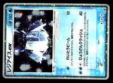 PROMO JAPANESE POKEMON PLAY HOLO N° 001/PLAY REGICE EX