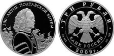 3 Rubles Russia 1oz Silver 2009 Tercentenary of the Poltava Battle Peter I Proof