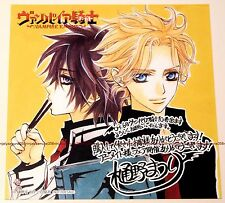 Vampire Knight limited Card official Hino Matsuri promo anime