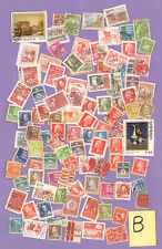 Danmark Stamps Collection Of 100 Mixed, From 1920's to 1980's.