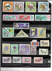 MONGOLIA 1932-1961. SELECTION OF 23. VERY FINE USED. AS PER SCAN