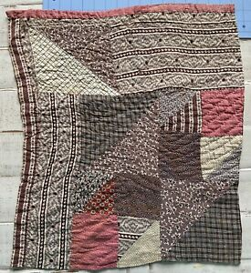 """Antique Early 1800's Quilt Piece A Variety Of Browns Double Pink 18.5""""X22"""""""