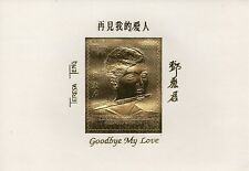 TERESA TENG 'GOODBYE MY LOVE' GOLD FOIL MNH STAMP