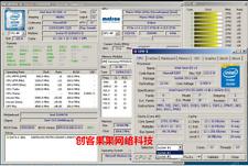 Intel Xeon E5-2685 V3 QS 2.6 GHz 12 Core 30M 120W LGA-2011-3 CPU Processor