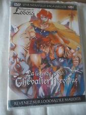 //NEUF Chroniques de la guerre de Lodoss légende du chevalier héroïque Vol 2 DVD