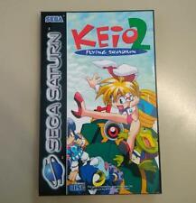 KEIO 2 Flying Squadron Sega Saturn ✰NEU & RAR✰