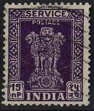 INDIA 1957 Four Lions Capital of Asoka Pillar Sculpture /Mi:IN D137I/ 15np STAMP