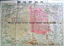 Antique Map 2-143 Kyoto street map c.1900