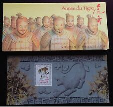 "France - ""YEAR OF THE TIGER ~ CHINESE ZODIAC"" MS Pres Pack 2010 !"