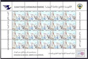 Kuwait Medical stamps  2021 Kuwait Airways_ Policeman _Medical _Health