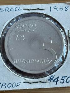 1958 5 Lirot Menora Israel Proof - Very RARE Silver coin UNC