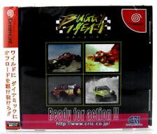 Videojuegos NTSC-J (Japón) para Sega Dreamcast SEGA