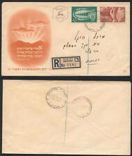 Israele 30 - 31, 1950, FDC come R-lettera #l475