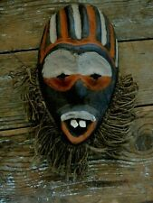 UNUSUAL VINTAGE AFRICAN MASK FROM (DRC) 'DEMOCRATIC REPUBLIC OF THE CONGO'?