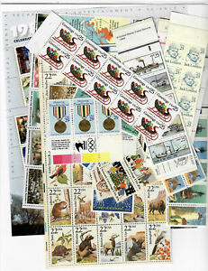 US $60.00 FACE MINT / NH POSTAGE LOT of MOSTLY 20¢ - 32¢ VALUES!
