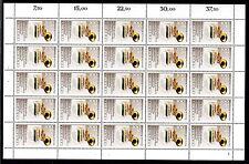 Germany - 1989 Philatelic literature exhibition - Mi. 1415 full sheet MNH
