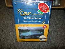 """1:43 Del Prado Jaguar E-Type Cabrio """"Japisches Zeitschriftenmodell"""" in OVP"""