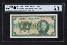 1937 CHINA Central Bank of CHINA 5 Yian Pick#222 PMG 55 About UNC