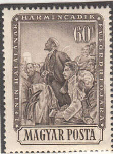Hungary 1954. 30th Anniversary of Lenin Death. Stalin. Famous Communists MNH