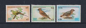 Népal - 1992, Oiseaux Ensemble - MNH - Sg 540/2