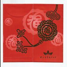 BRITISH AMERICAN (BAT) HONG KONG  ANG POW RED PACKET x 2pcs