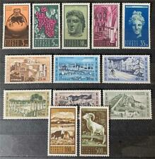 More details for cyprus. definitive stamps. full set.  sg211/23. 1962. mnh. #ts653