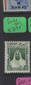 BAHRAIN (PP0703B) POSTAL FISCAL  SG L1   MOG