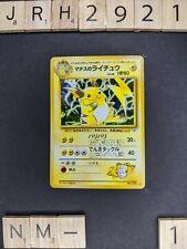 LT. SURGE'S RAICHU Gym Set 26 HOLO - Pokemon Japanese NM- Near Mint Minus x1