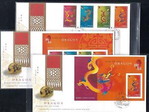 China Hong Kong 2000 FDC New Year of Dragon stamps set