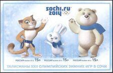 Russia 2012 Sochi/Winter Olympic Games/Olympics/Polar Bear/Leopard 3v m/s n38796