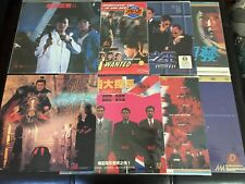 Lot Of 8 RARE Laserdisc Japan Iceman Cometh Tiger On Beat 2 Hitman Powerful Four