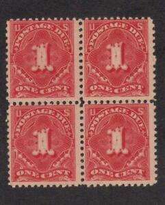 Scott # J61 beautiful block of postage due never hinged