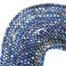 """4mm - 4.5mm blue kyanite round beads 15.5"""" strand S2"""
