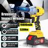 530Nm 158VF Cordless Impact Wrench Gun 1/2'' Driver 1x 19800mAh Li-ion Battery