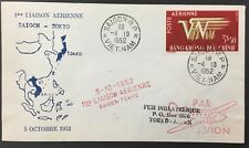 {BJ Stamps} VIETNAM, 1952 Airmail cover