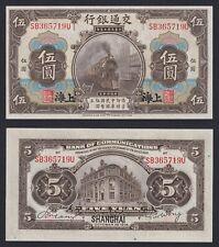 New listing China 5 Yuan 1914 Bank Of Communications Shanghai Fds / Unc C-06