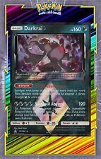 Darkrai Prisme Etoile-SL05:Ultra Prisme - 77/156 - Carte Pokemon Neuve Française