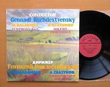 Balakirev Symphony 2 Glazunov Procession Rozhdestvensky Melodiya C 10 08851 NM