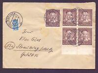 Bund - Mehrfachfrankatur mit 5mal 4Pf. Wohlfahrt 1953 - Michel 240,00 € (345)