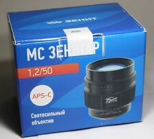 Zenitar-C MC 1.2/50s 1,2/50mm APS-C lens for Sony NEX E-mount. BRAND NEW!