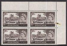 BAHRAIN 1955 1960 #94b VARIETY MAJOR FRAME BREAK MNH/MUH MINT DLR Type111 STAMP