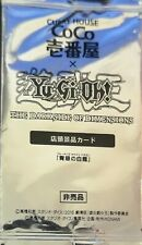 Japanese Yu-Gi-Oh Card Blue eyes White dragon Promo promotion Not for sale