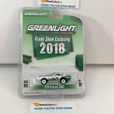 #2 1970 Datsun 240Z * GREEN MACHINE * Trade Show Greenlight * HA11