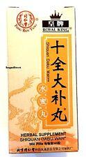 Tong Ren Tang, Shi Quan Da Bu Wan (respiratory system 同仁堂十全大补丸 360 pills