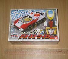 Kaizoku Sentai Gokaiger Gokai Machine 2 02 Pato Striker(Patostriker) Box C8